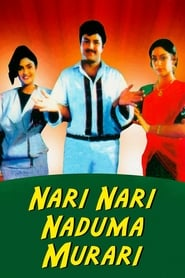 فيلم Nari Nari Naduma Murari مترجم