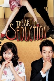 The Art of Seduction (2005)