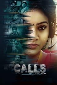Calls (2021)