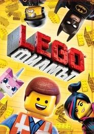 LEGO: Филмът / The Lego Movie
