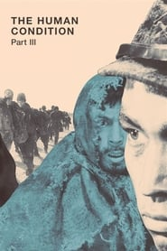 The Human Condition III: A Soldier's Prayer (1961)