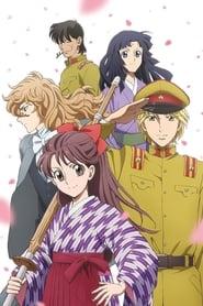 مشاهدة فيلم Haikara-san: Here Comes Miss Modern مترجم