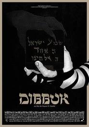 Dibbuk (2019)