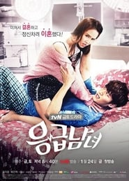 Emergency Couple Season 1 Episode 4