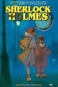 Sherlock Holmes 1984