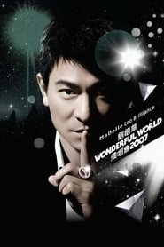 Andy Lau Wonderful World Concert Tour Shanghai 2008