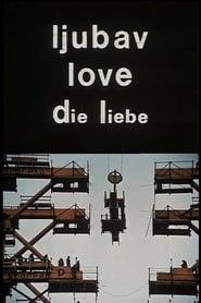 Ljubav 1972