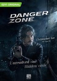Danger Zone 2021