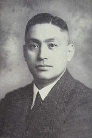 Tsûsai Sugawara
