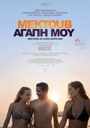 Mektoub, My Love : Canto Uno – Μεκτούβ Αγάπη Μου (2017)
