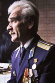 Stanislav Petrov