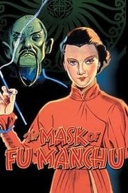 The Mask of Fu Manchu