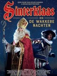 Sinterklaas en de wakkere nachten (2018)