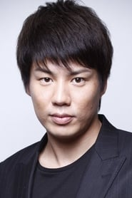 Yuki Ikushima