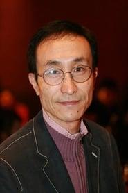 Gong Hanlin