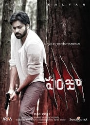Panjaa (2011) Dual Audio BluRay 720p | GDRive