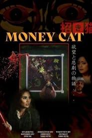 Money Cat (2021) torrent