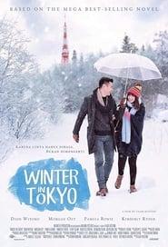 Winter in Tokyo 2016