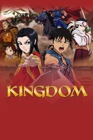 Kingdom Season 1 Episode 8