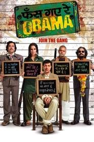 مشاهدة فيلم Phas Gaye Re Obama 2010 مترجم أون لاين بجودة عالية