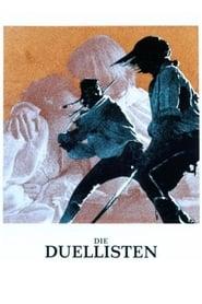 Die Meute 1977 Stream