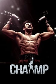 Chaamp Full Movie Watch Online Free HD Download