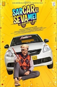 SarCar Ki Seva Mei (2020) Hindi Full Movie Online