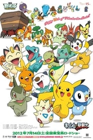 Pokemon: Meloetta`s Moonlight Serenade