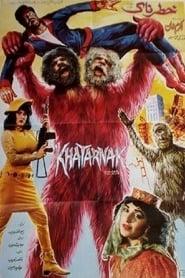 Khatarnak 1990