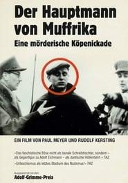 Der Hauptmann von Muffrika