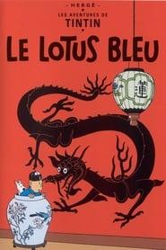 Le Lotus bleu 1991