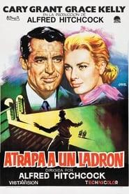 Atrapa a un ladrón (1955) | To Catch a Thief