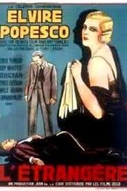 L'étrangère 1931