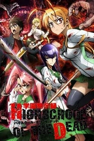 Imagem Highschool of the Dead