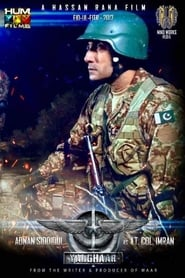 Yalghaar 2017 Movie Free Download Full