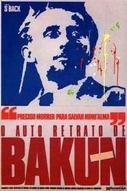 O auto-retrato de Bakun (1984)