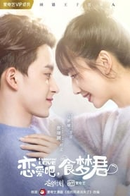 Poisoned Love poster