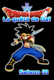 Dragon Quest : La Quête de Daï: Season 1