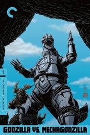 Poster Godzilla vs. Mechagodzilla 1974