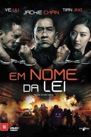 Em Nome da Lei (2013) Dublado Online