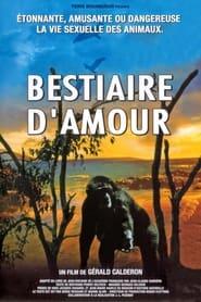 Le bestiaire d'amour (1965)