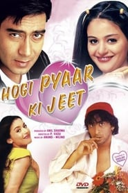 Hogi Pyaar Ki Jeet 1999 Hindi Movie AMZN WebRip 400mb 480p 1.2GB 720p 4GB 5GB 1080p