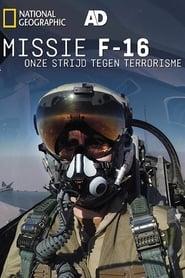 Missie F-16: onze strijd tegen terrorisme
