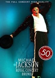 Michael Jackson HIStory Tour - Brunei - 1996