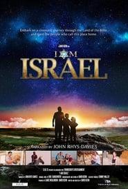 مشاهدة فيلم I Am Israel مترجم