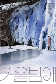 Regardez Winter's Night Online HD Française (2018)