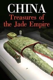 China – Treasures of the Jade Empire (2015) Zalukaj Online