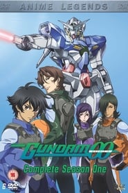 Mobile Suit Gundam 00: Season 1