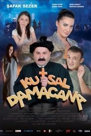 Kutsal Damacana (2007)