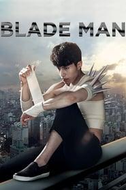 Blade Man (2014)